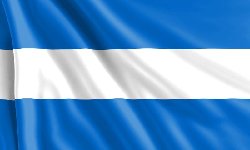 Bandera de Nicaragua 1858-1889-y-1893-1896