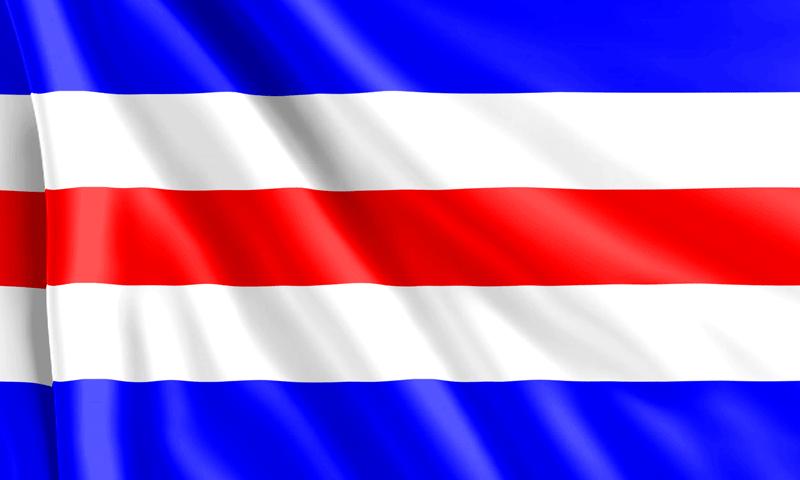 Bandera de Nicaragua 1889-1893