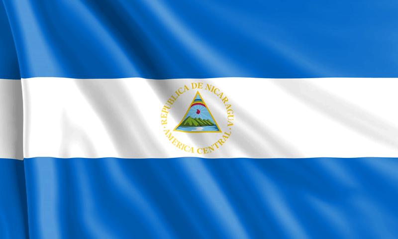Bandera de Nicaragua 1908-1971