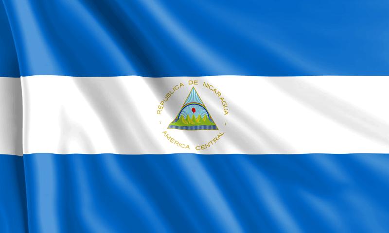 1971-actualidad