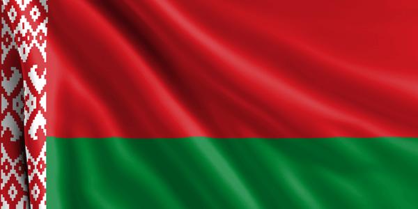 Bandera Bielorrusa