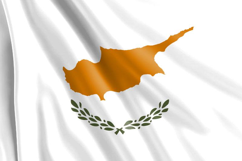 Bandera chipriota