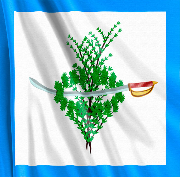 Bandera_Parlamentaria_de_Mexico_en_1815