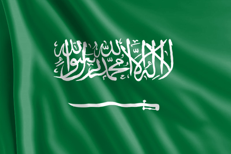 Bandera Arabia Saudí