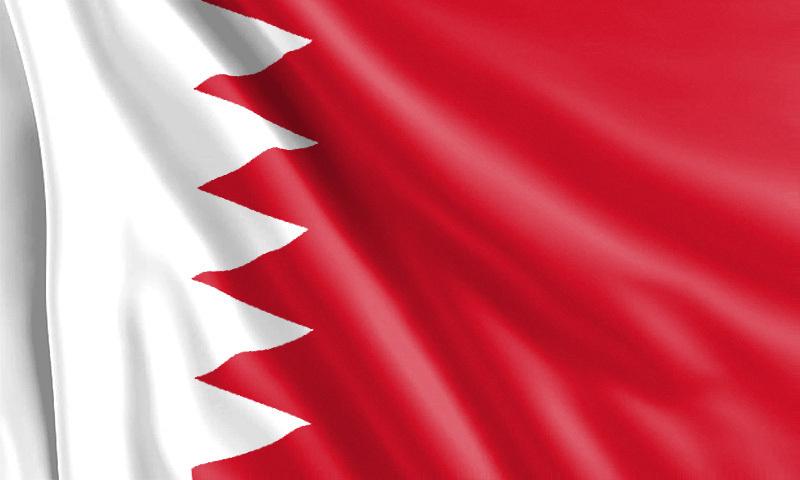 Bandera Baréin