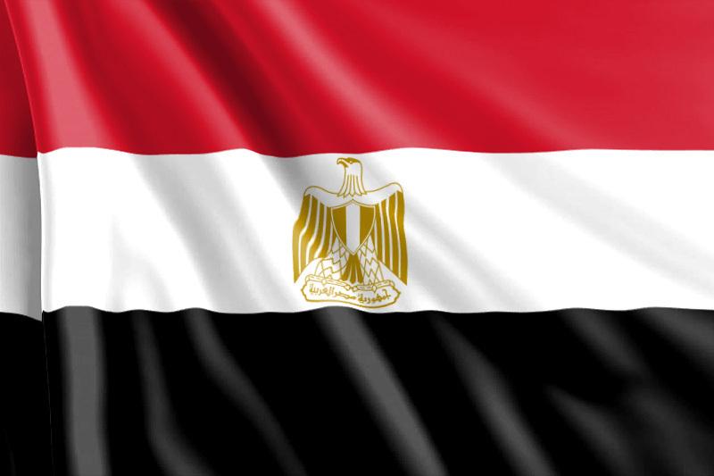 Bandera Egipcia