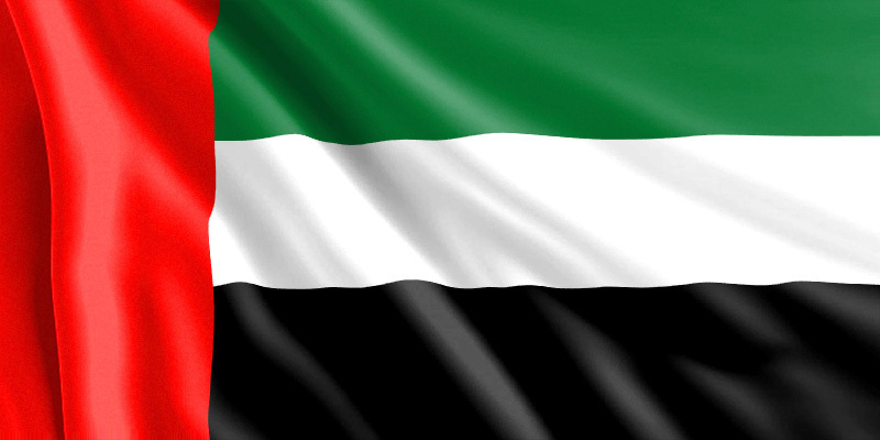 Bandera Emiratos Árabes Unidos