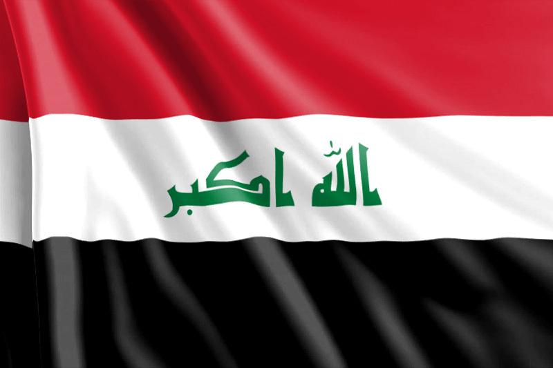Bandera Iraquí
