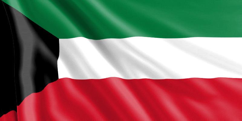 Bandera Kuwait